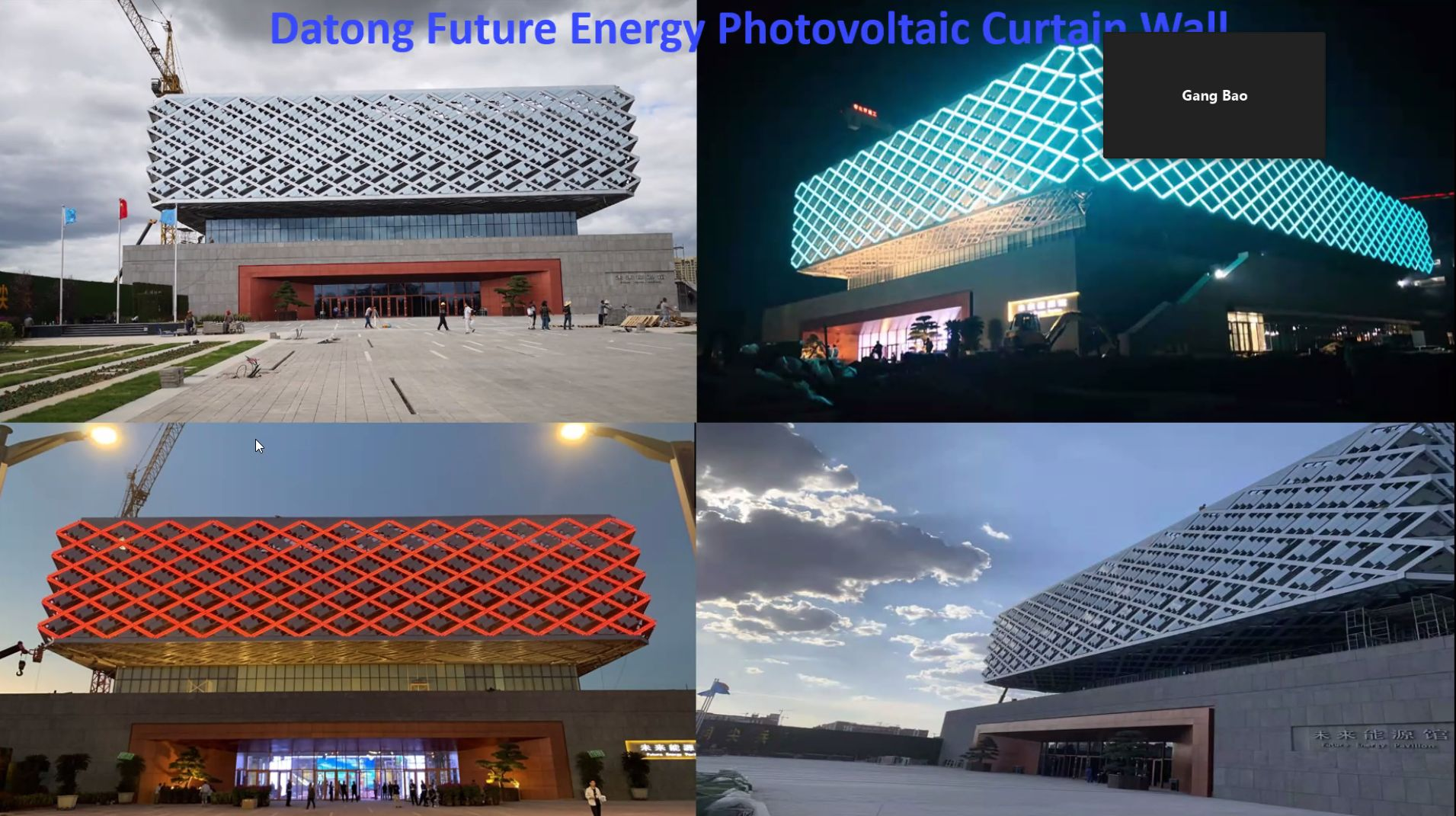 Example of Building Integration of CdTe by Advanced Solar Power